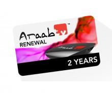Araab TV Device Renewal - 2 Year