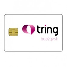 Tring TV Albania Subscription Renewal 12 Months