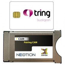 Tring TV Albania 12 Month Subscription Card and CAM