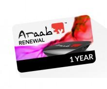 Araab TV - Arabic IPTV Device Renewal 1 Year