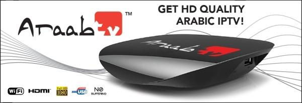 AraabTV - Subscription FREE Arabic IPTV