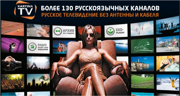 Kartin TV - 130 Russian Channels Over IP