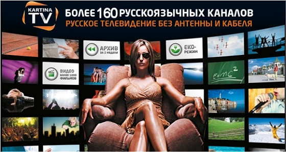 Kartina TV - Over 165 Russian TV Channels