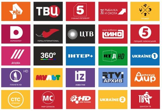 Kartina S - Satellite Channels